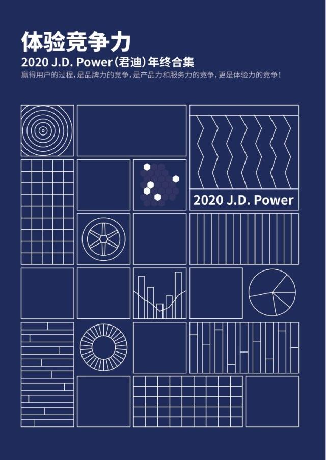 2020 China Special Edition cover
