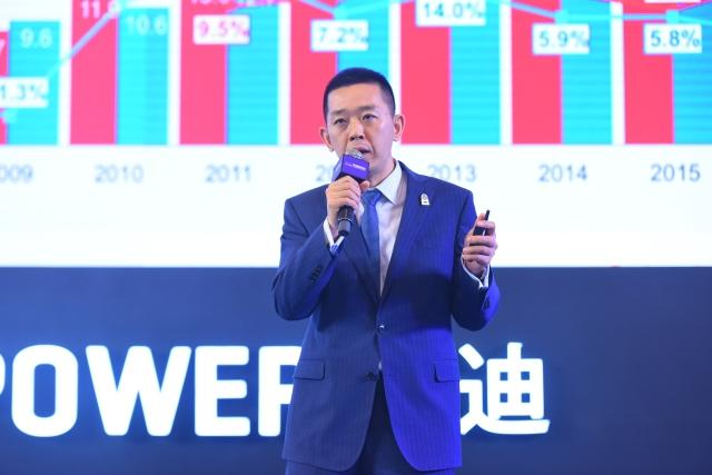 2019 China Forum Edward