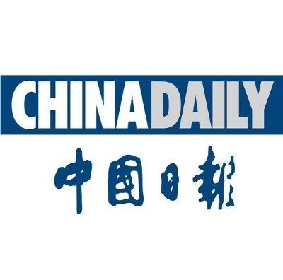China Daily Teaser